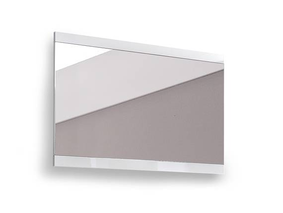 LIVE Spiegel, Material Dekorspanplatte, weiss  DETAIL_IMAGE