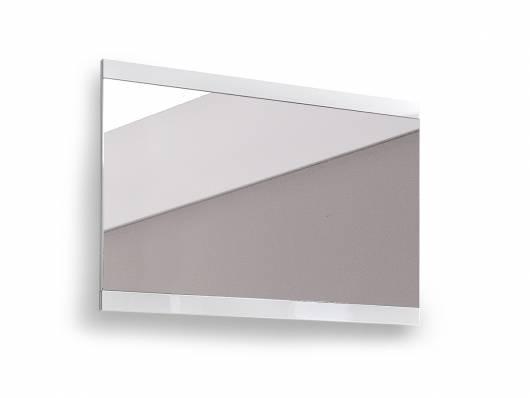 LIVE Spiegel, Material Dekorspanplatte, weiss