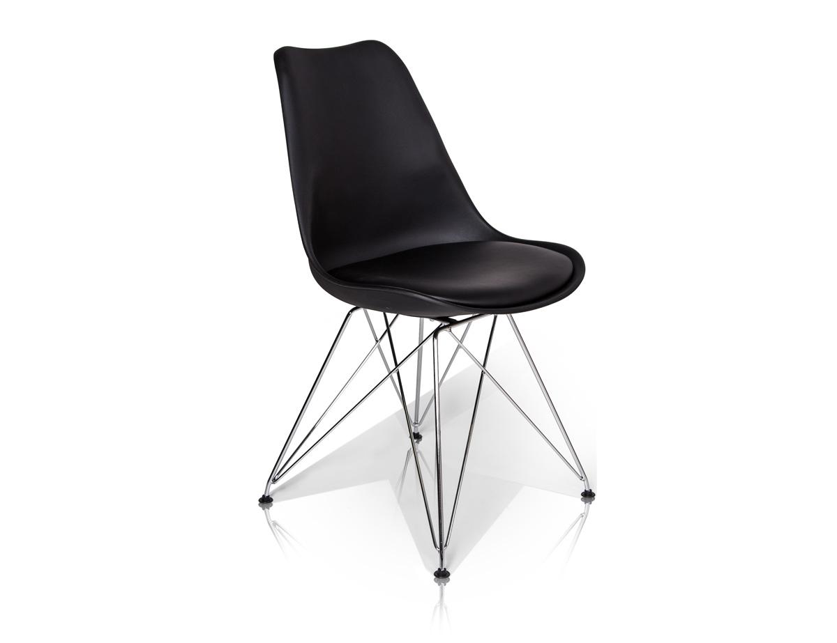 Pitu schalenstuhl esszimmerstuhl mit metallgestell schwarz for Schalenstuhl schwarz