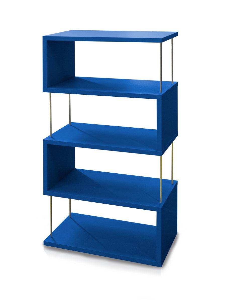STEPS Standregal mit 4 Ablagefächer 66x126x33