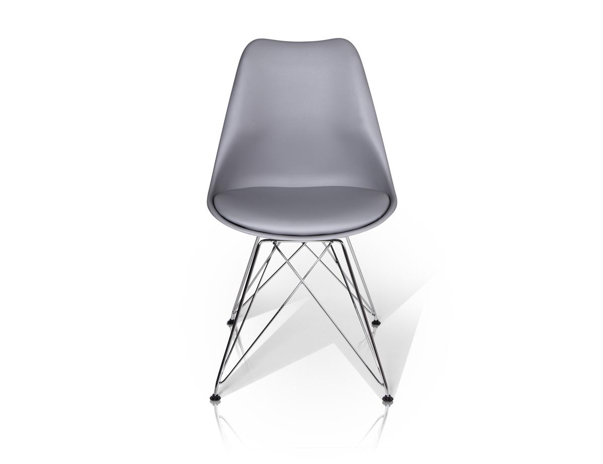 Pitu schalenstuhl esszimmerstuhl mit metallgestell grau for Esszimmerstuhl mit armlehne grau
