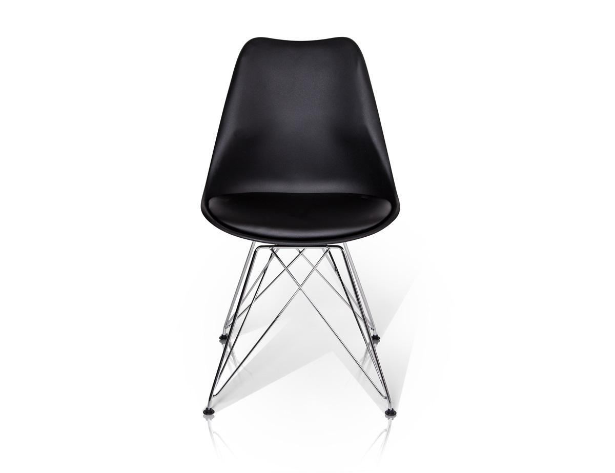 Pitu schalenstuhl esszimmerstuhl mit metallgestell schwarz for Esstischstuhl schwarz