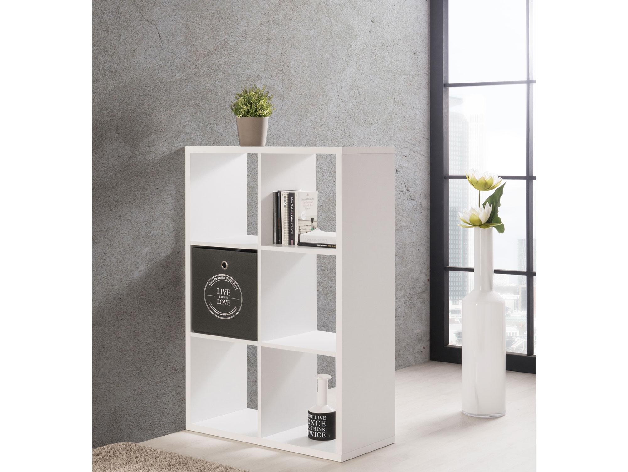 maxi regal 6 f cher weiss. Black Bedroom Furniture Sets. Home Design Ideas
