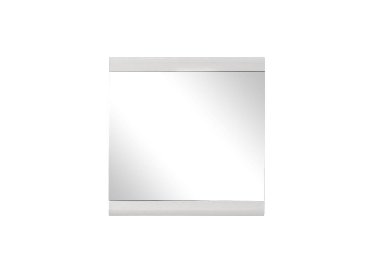 Couchtisch silbereiche wei 09415020170605 for Spiegel couchtisch